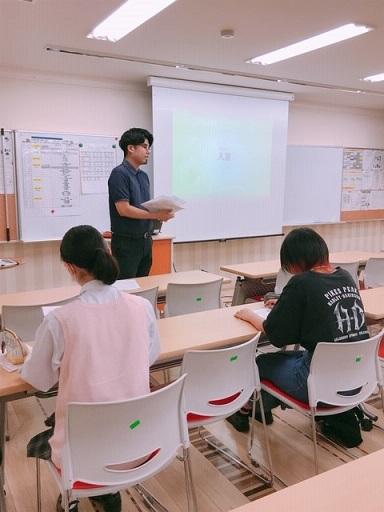 【大宮】面接対策.jpg
