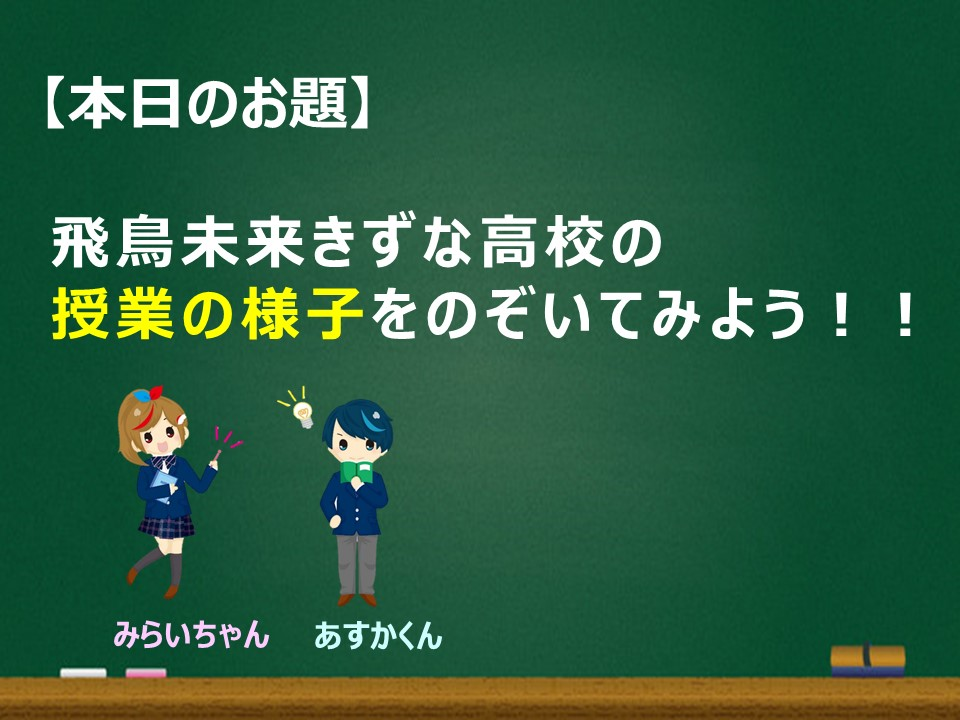 お題:授業の様子(きずな仙台).JPG