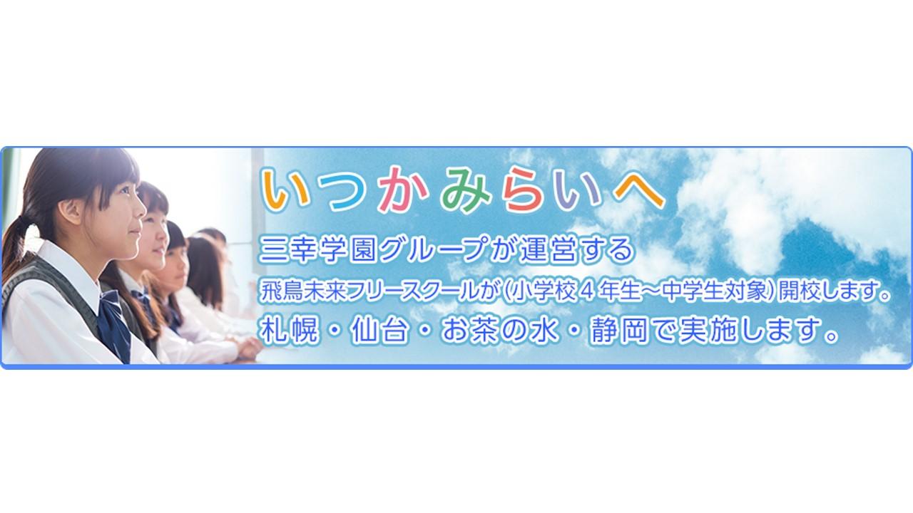 スライド5SZK (1).JPG