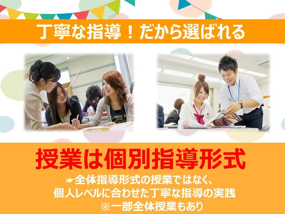 授業の様子②(きずな仙台).JPG