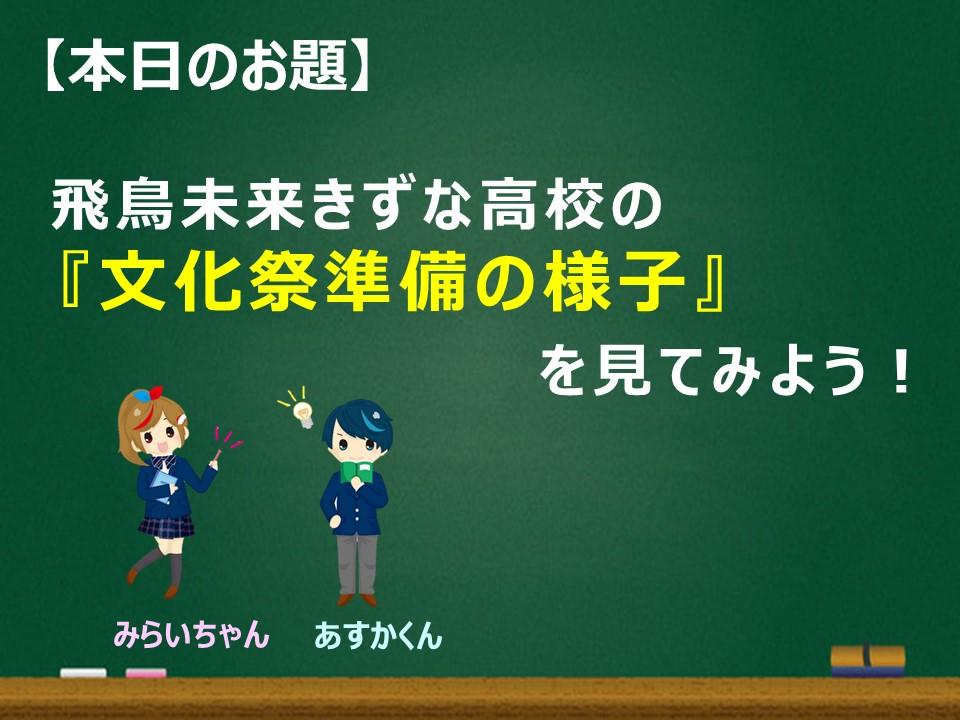 10月18日お題(きずな仙台).jpg