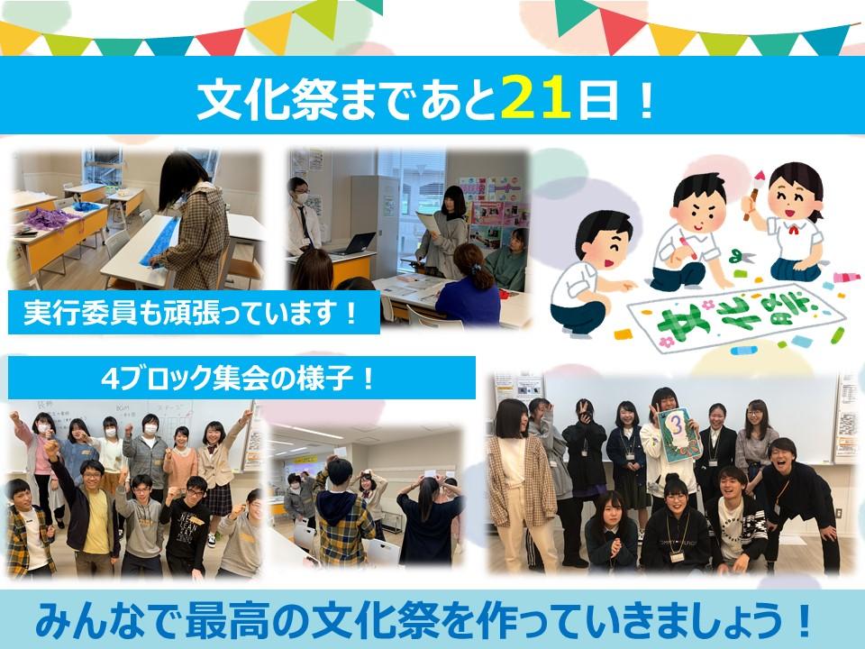 10月18日(きずな仙台).jpg