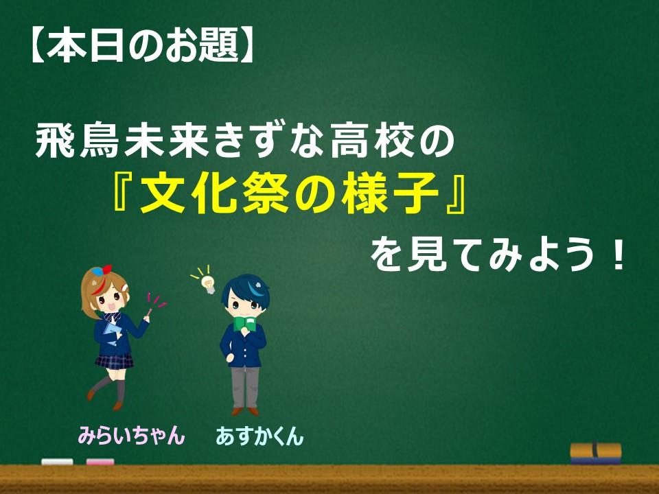11月11日お題(きずな仙台).jpg