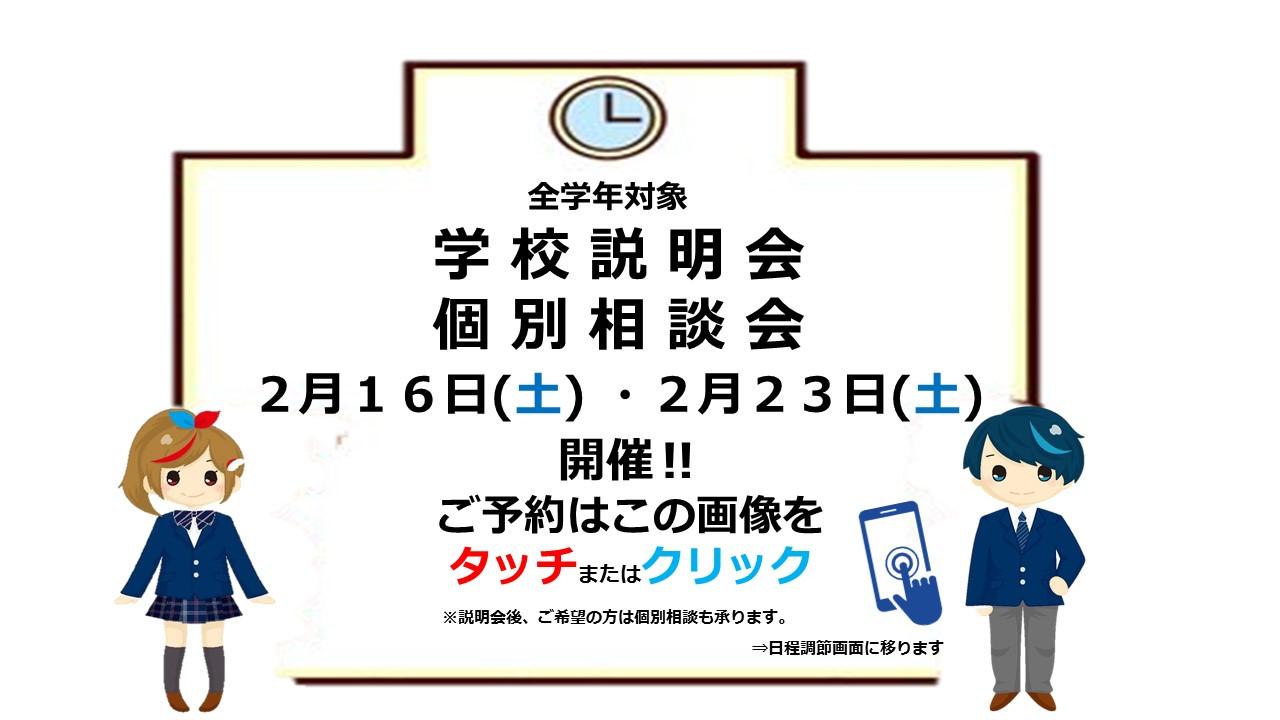 2月16日以降相談会(きずな仙台).jpg