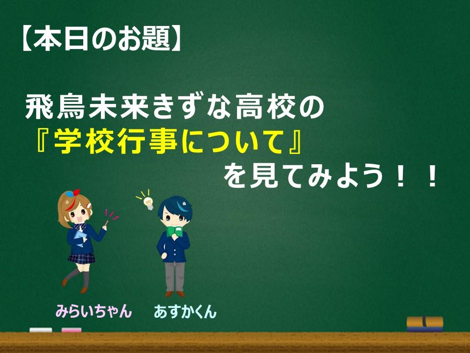 2月22日お題②(きずな仙台).jpg