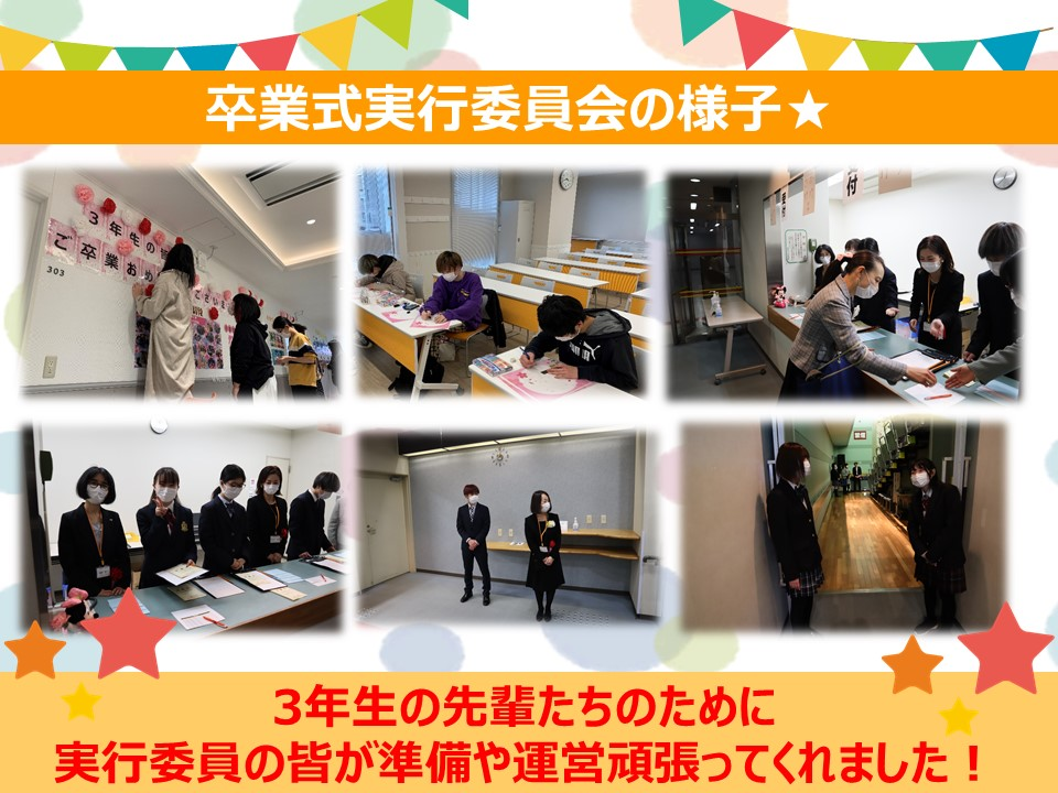 3月9日②(きずな仙台).jpg