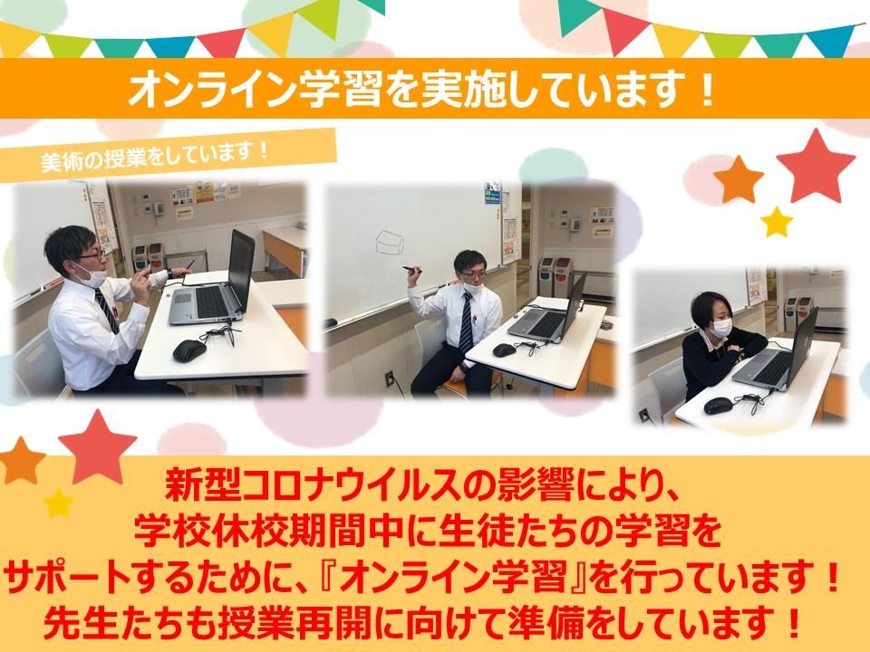 5月19日(きずな仙台).jpg