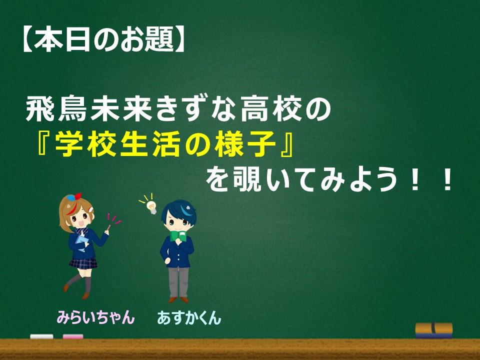 6月1日お題(きずな仙台).jpg