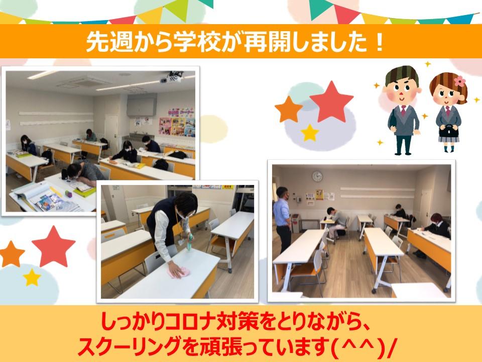 6月1日(きずな仙台修正).jpg