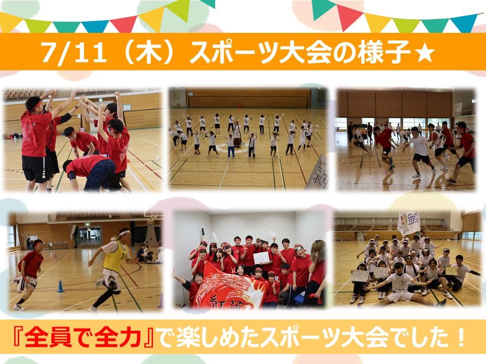 7月13日(きずな仙台).jpg