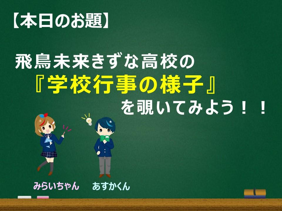 7月5日お題(きずな仙台).jpg