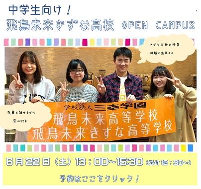 OC HP(札幌).jpg