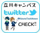 TK2018Twitter飛鳥未来ちゃんくん.jpg