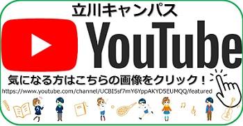 TTKH_YouTubeバナー②.jpg