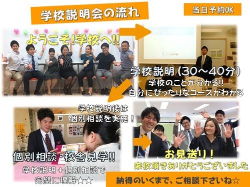 大宮スライド2.jpg