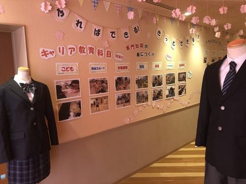 学校説明会(きずな札幌).JPG