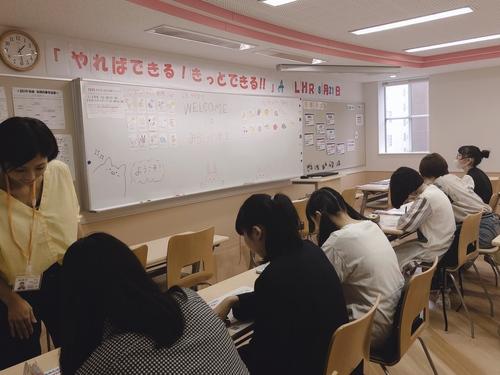 SPみらいの教室②.JPG