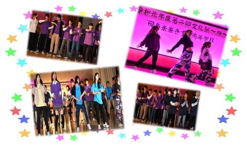 文化祭 全校ダンス.jpg