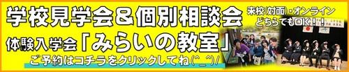 kizuna.nagoya2021banner01.jpg