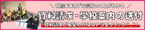kizuna.nagoya2021banner02.JPG