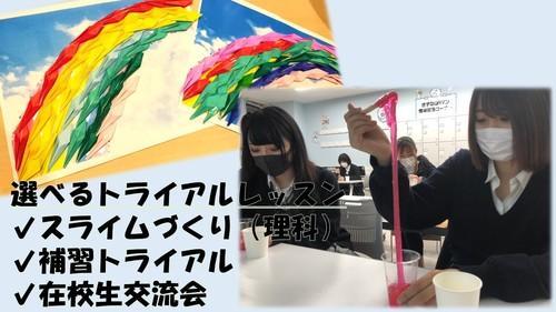 TTKH_6月26日(土)みらいの教室②.JPG