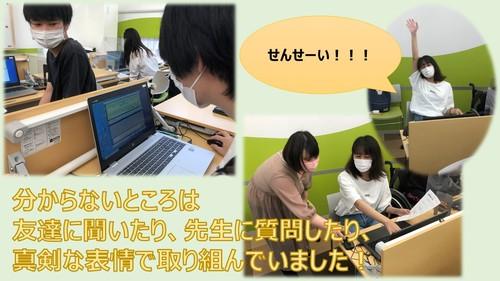 TTKH_医療事務ⅠA②.JPG