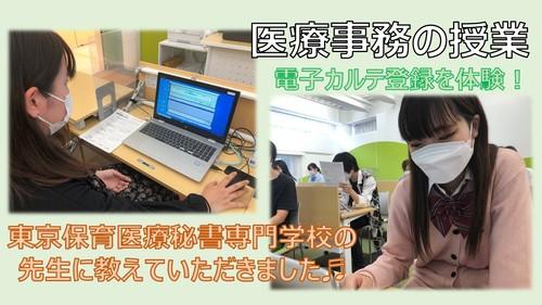 TTKH_医療事務ⅠA.JPG