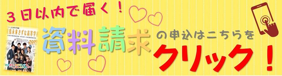 kizuna仙台資料請求バナー.jpg