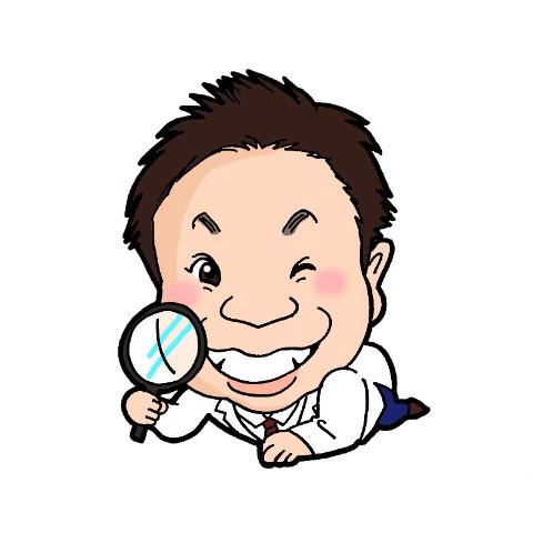 oomiya isihimoto.JPG