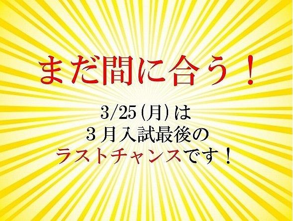 大阪CP3.16②.jpg