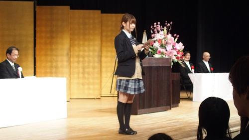 大阪CP413②.JPG