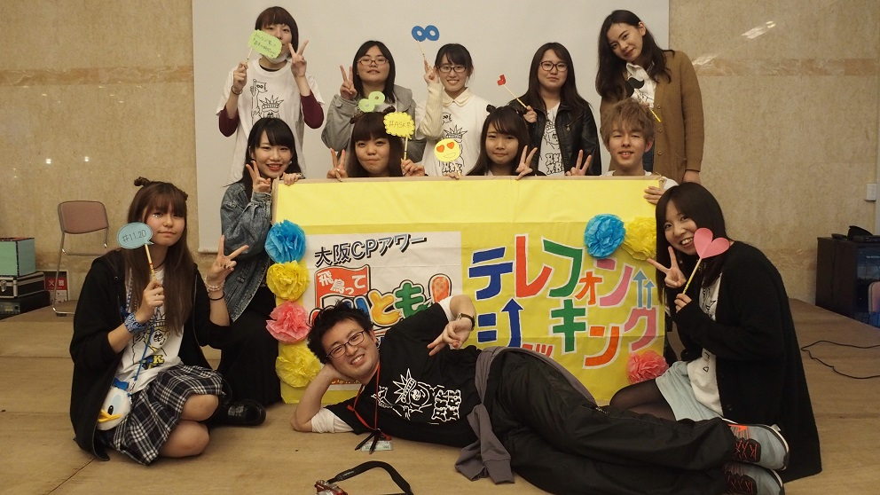 文化祭OH.JPG