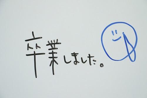 OH謝恩13.JPG
