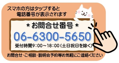 電話2.JPG