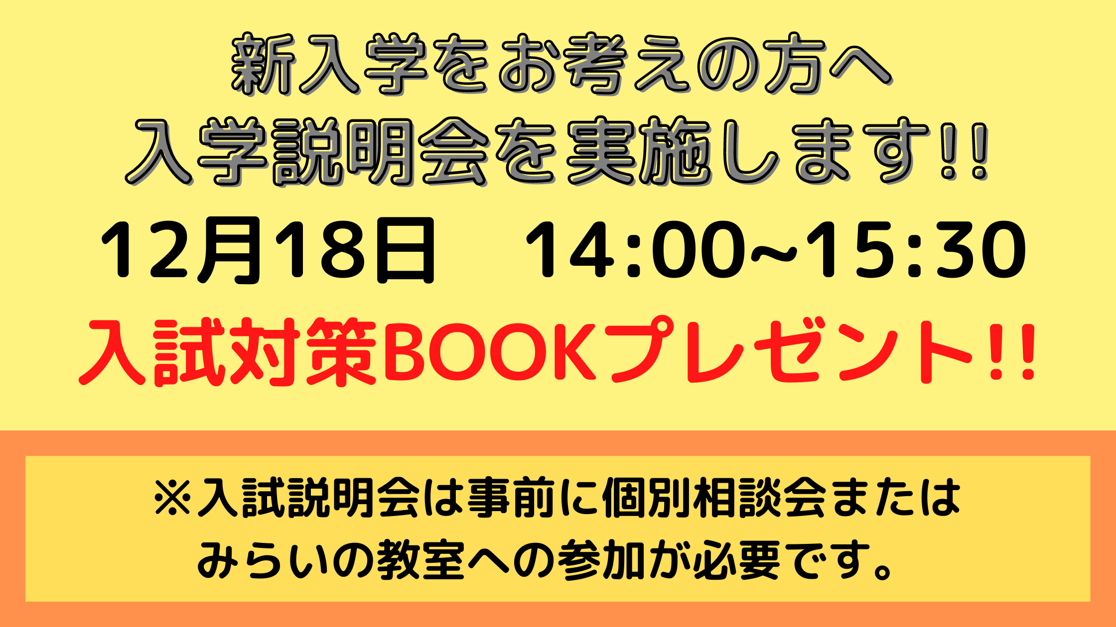 OH‐2016.09.13‐2.png