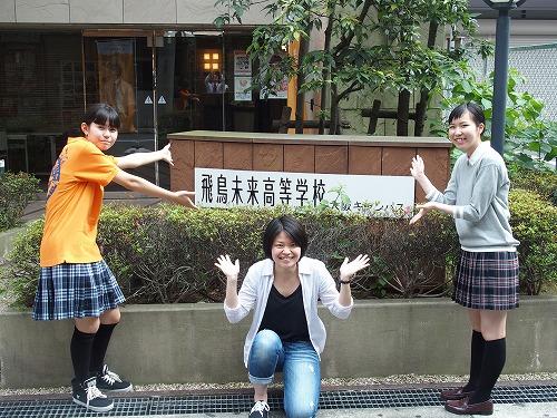 2015.06.27 学校相談会 (3).jpg
