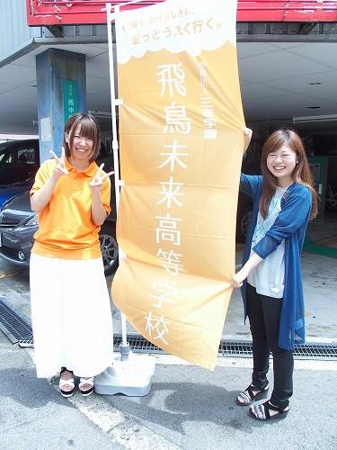 2015.07.11 学校相談会 (1).jpg