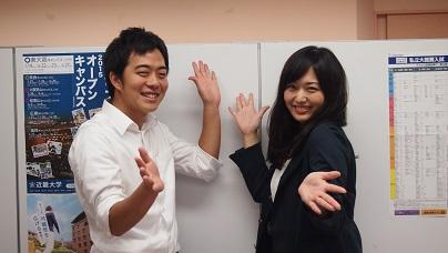 2015.09.16 講師紹介 (30) - コピー.JPG
