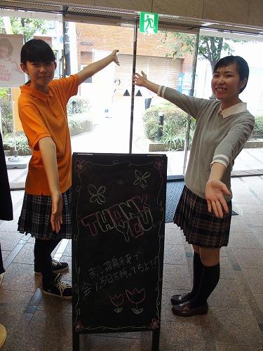 20150627学校相談会 (2).jpg