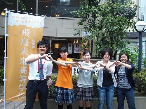 20150627学校相談会 (6).jpg