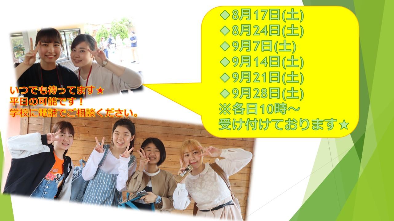 2019.8.9大阪③.JPG