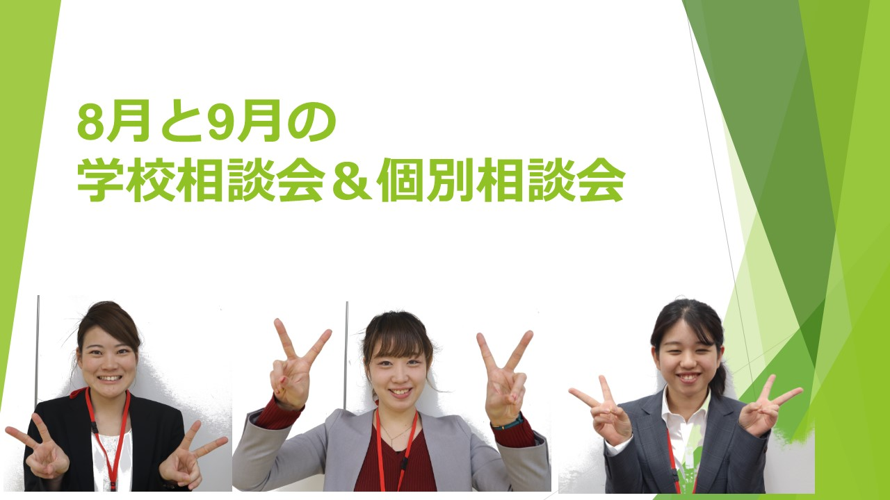 2019.8.9大阪②.JPG