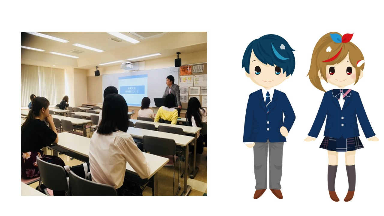 HP用画像・サムネイル (0529簗脇).jpg