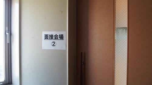 OHみらい生入試②.JPG