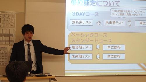 OHコース体験2.JPG