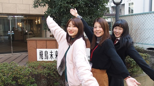 OH入学流れ (2).JPG