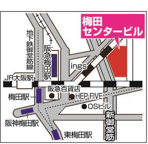 OH梅田ガイダンス.png
