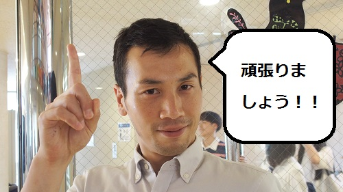 OH2018.12.03-3.JPG