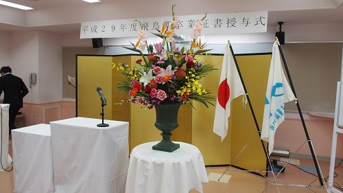 OH30170927卒業式 (2).JPG