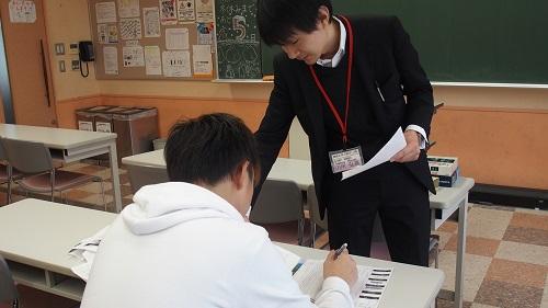 O-Hチャレ勉②